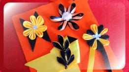 Георгиевская лента в виде цветка