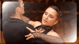 Танцевальная