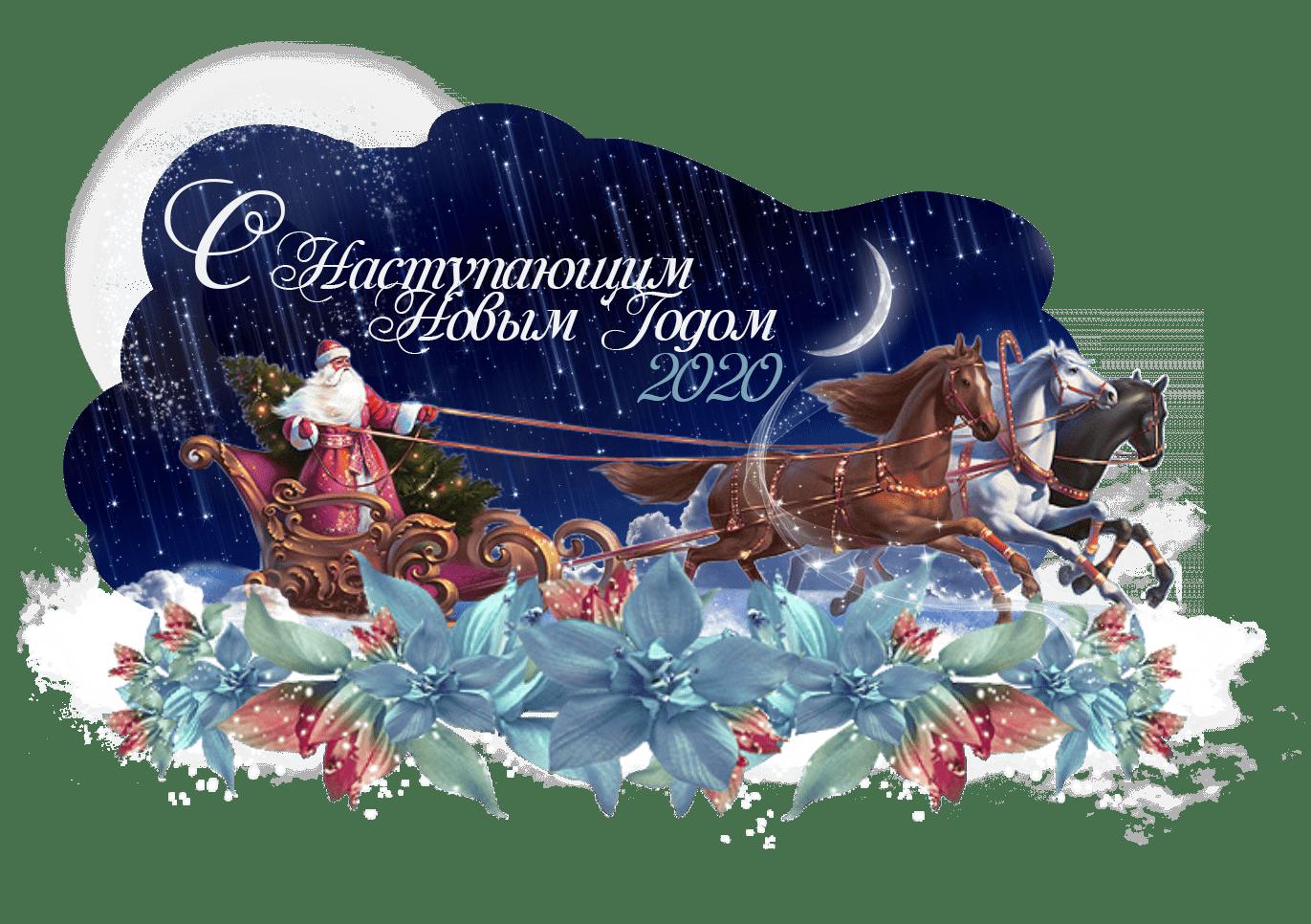 Новогодние мастер классы 2018 год